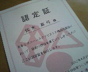 2012_0601_130138p1000032